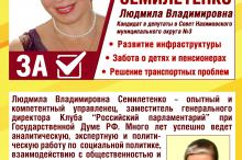 Siemilietienko1__listovka_s_podpisiu_Khovanskoi_G.P..jpg
