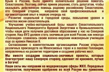 Siemilietienko2_listovka_piechat_2_str._prav..jpg